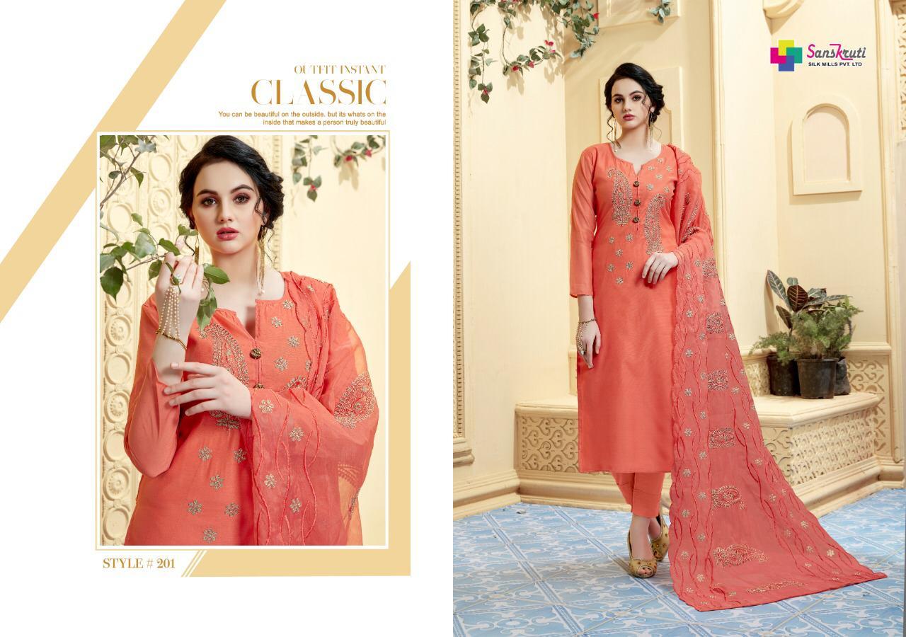Sanskruti Silk Mills Launch Designer Suits