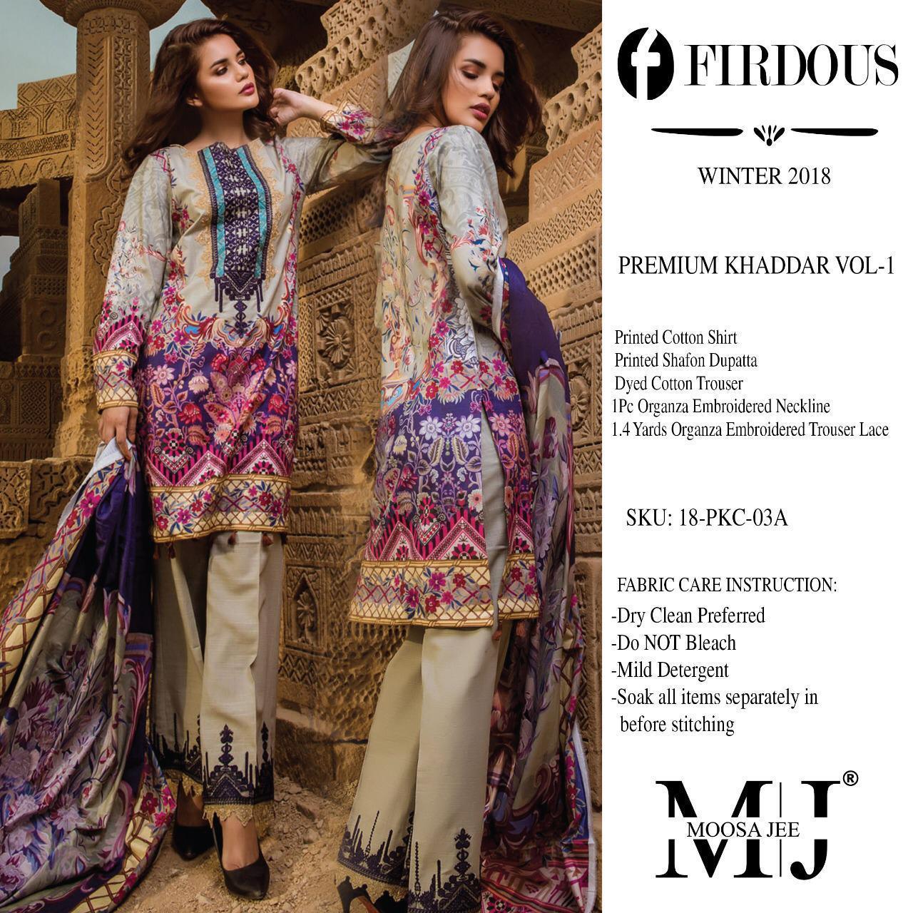 Firdous Khaddar Vol 1 Designer Partywear Suits Wholesale