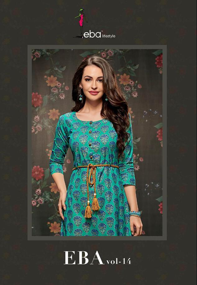 Eba Lifestyle Vol 14 Rayon Designer Gown Wholesale