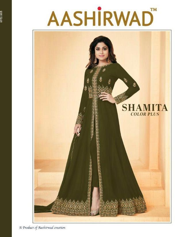 Ashirwad Shamita Colour Plus Design Georgette Suit Wholesale