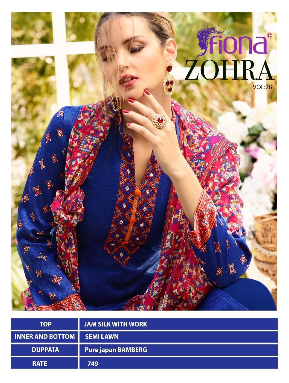 Fiona Zohra Vol 28 Designer Silk With Work Suit Wholesale