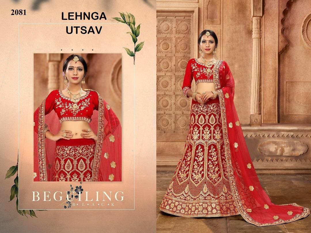 Lehenga Utsav Designer Wedding Lehenga Wholesale Lot