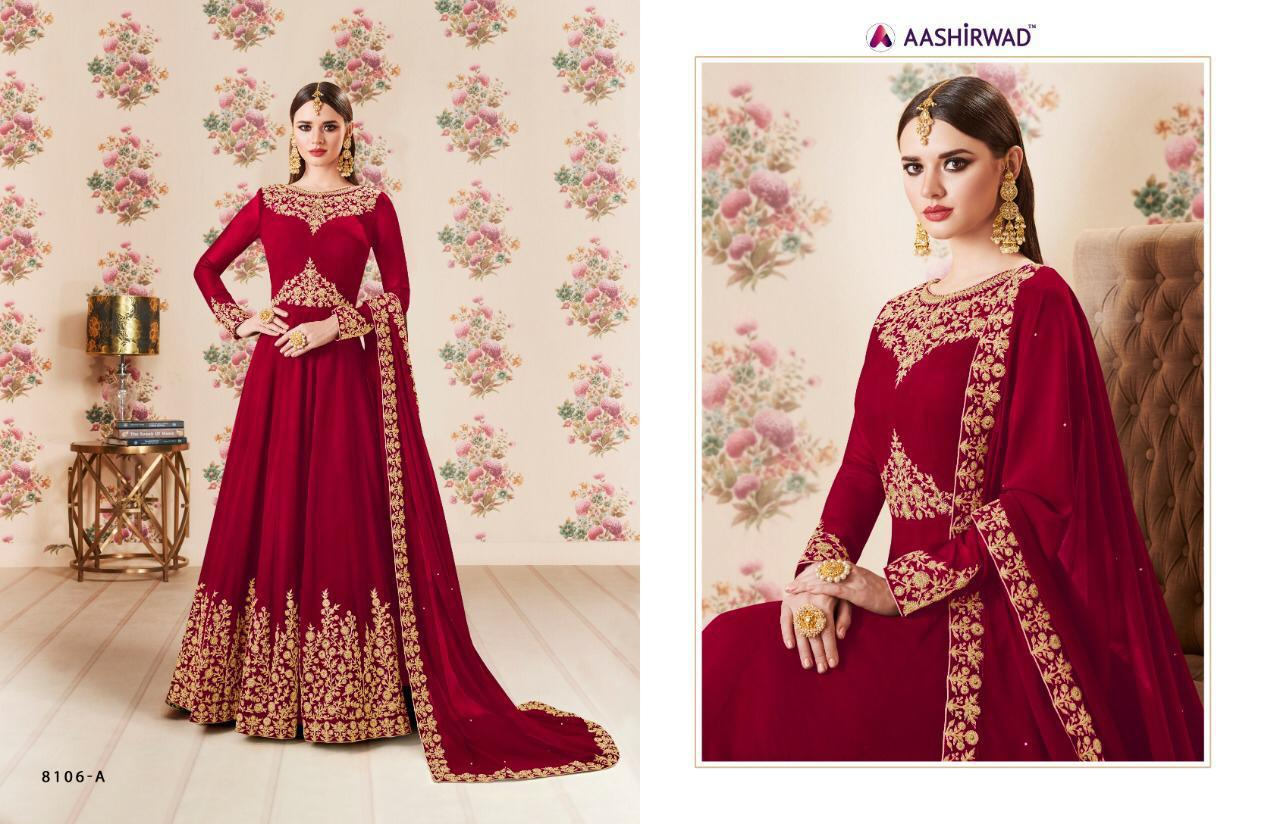 Aashirwad Gold Disinger Wedding Suits Wholsale