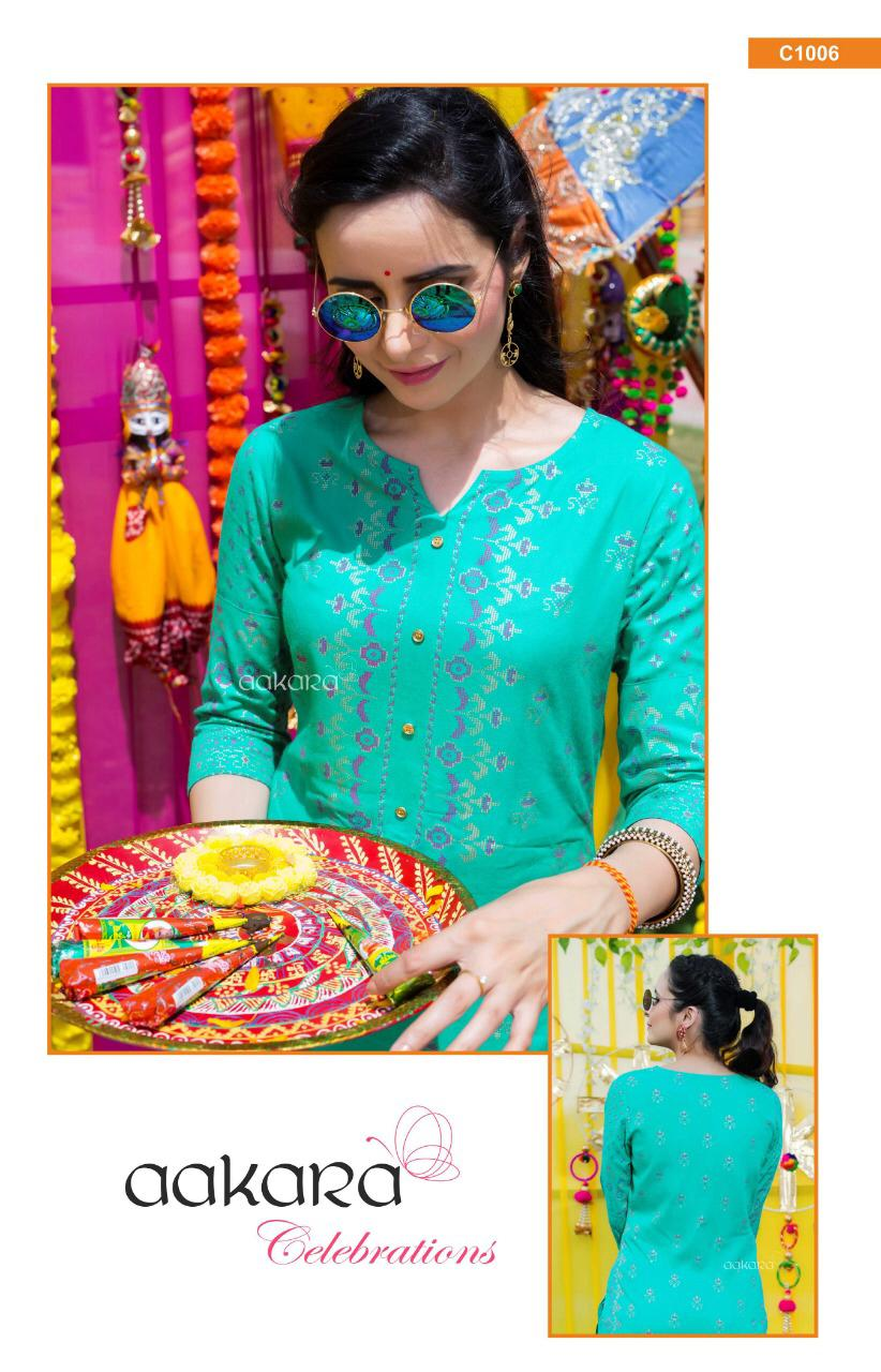 Aakara Celebrations Gold Print Kurti & Plazzo Wholesale