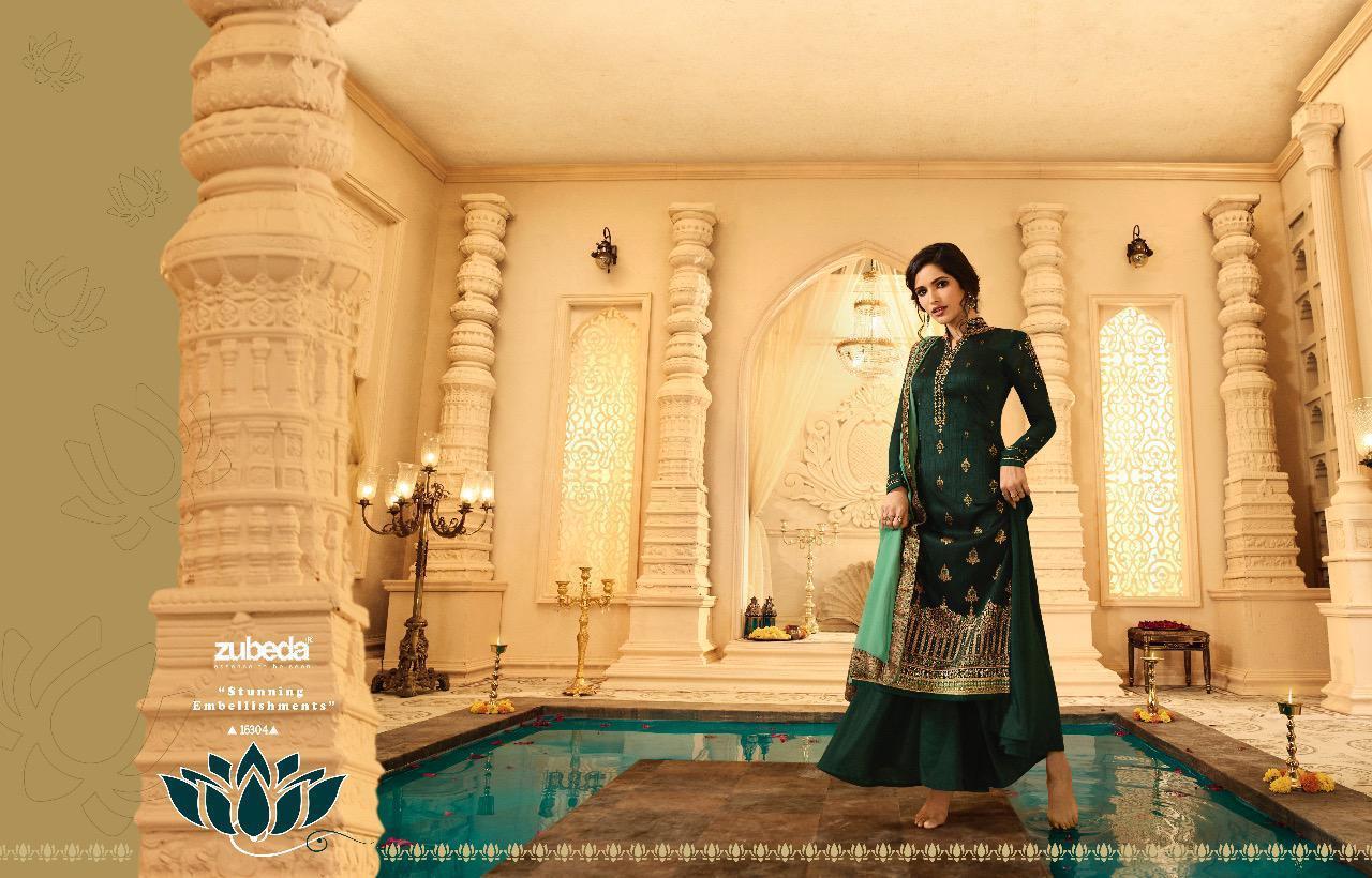 Zubeda Mahika Designer Banarasi Crepe Suits Retail Wholesale