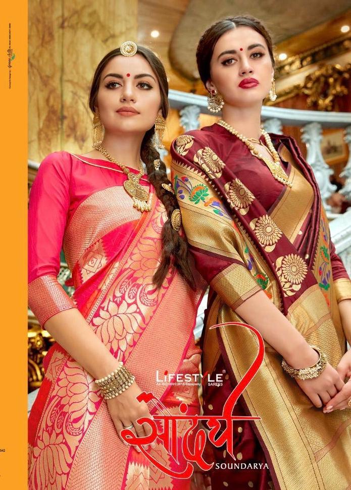 Lifestyle Soundarya Designer Banarasi Silk Sarees Wholesale