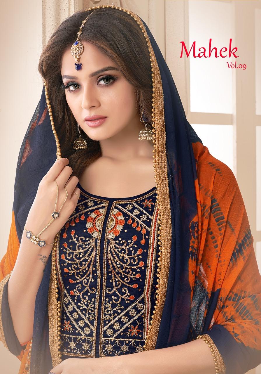 Utsav Suit Mehak 9 Khatliwork Designer Cotton Suit Wholesale