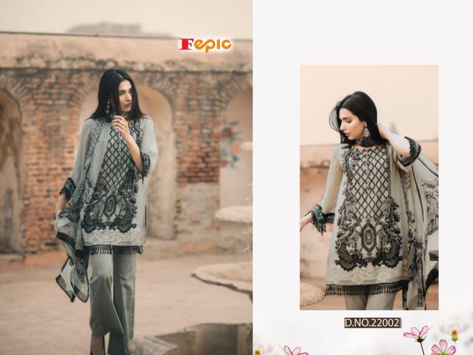 Rosemeen Elite Designer Self Embroidary Suit In Singles
