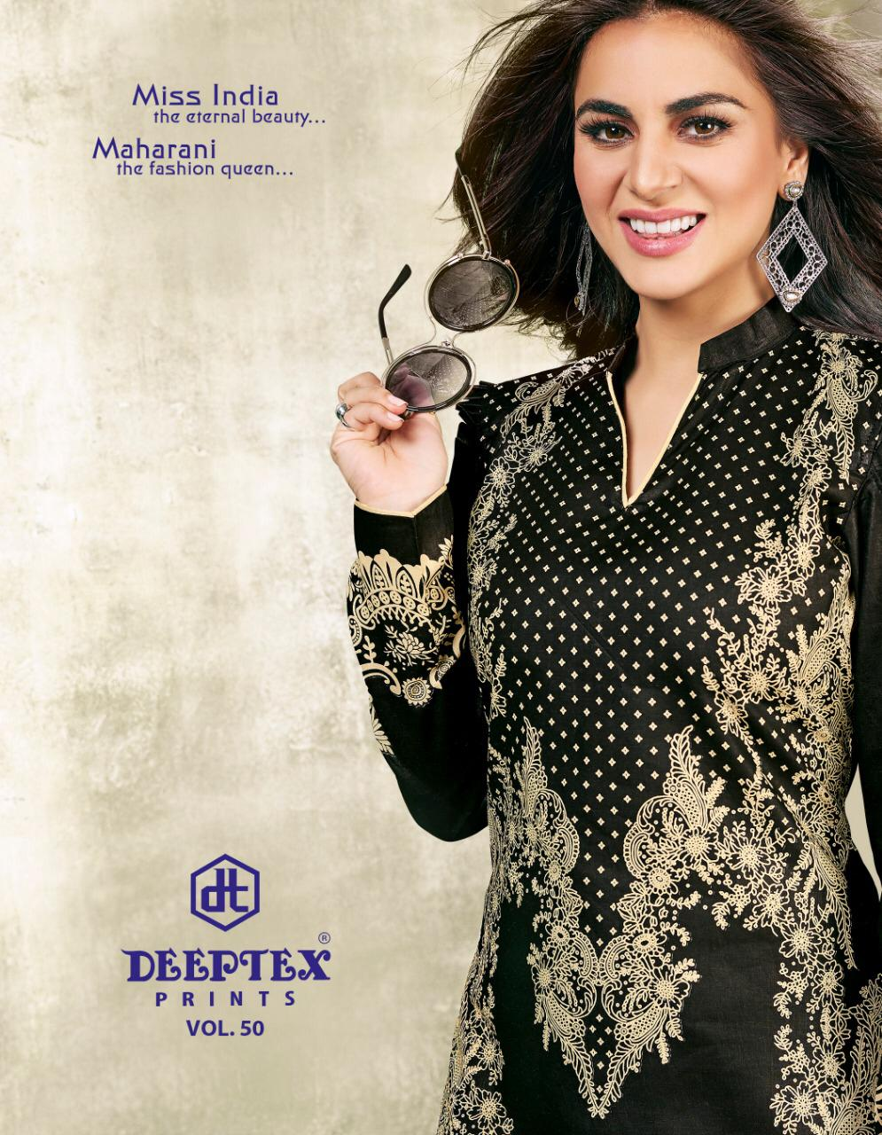 Deeptex Vol 50 Miss India Designer Cotton Suits Wholesale