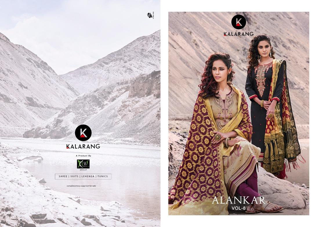 Kalarang Alankar Vol 8 Designer Pure Jam Silk Suit Wholesale