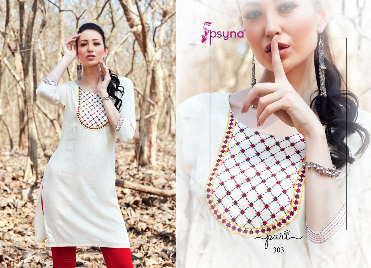 Psyna Pari 3 Designer Dailywear Kurtis Best Wholesale.