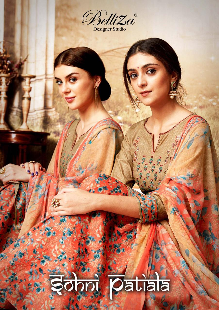 Belliza Sohni Patiala 2 Designer Patiala Suits Wholesale
