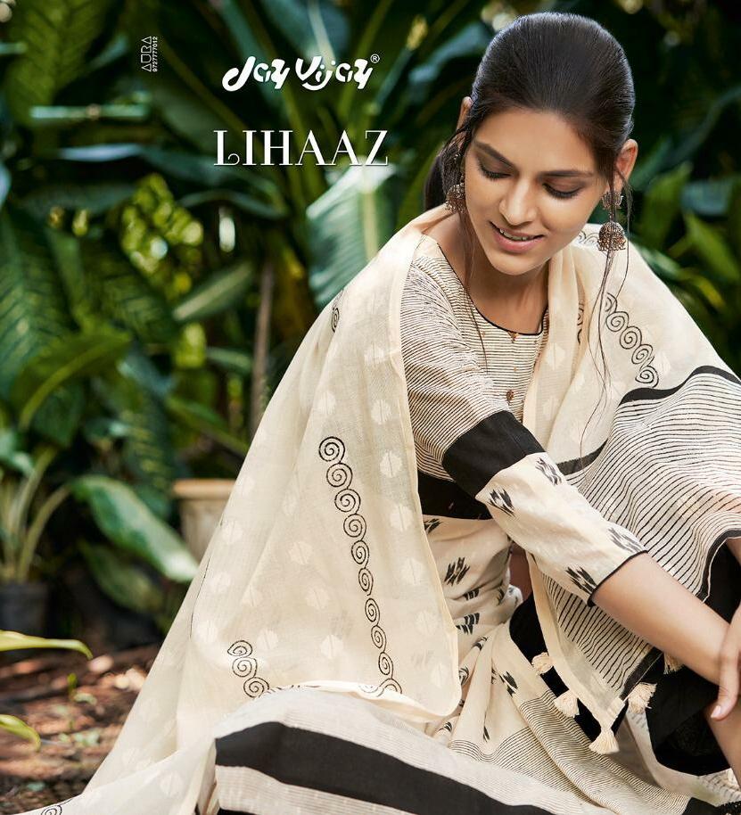 Jay Vijay Lihaz  Designer 1 Color 8 Designs Suits Wholesale
