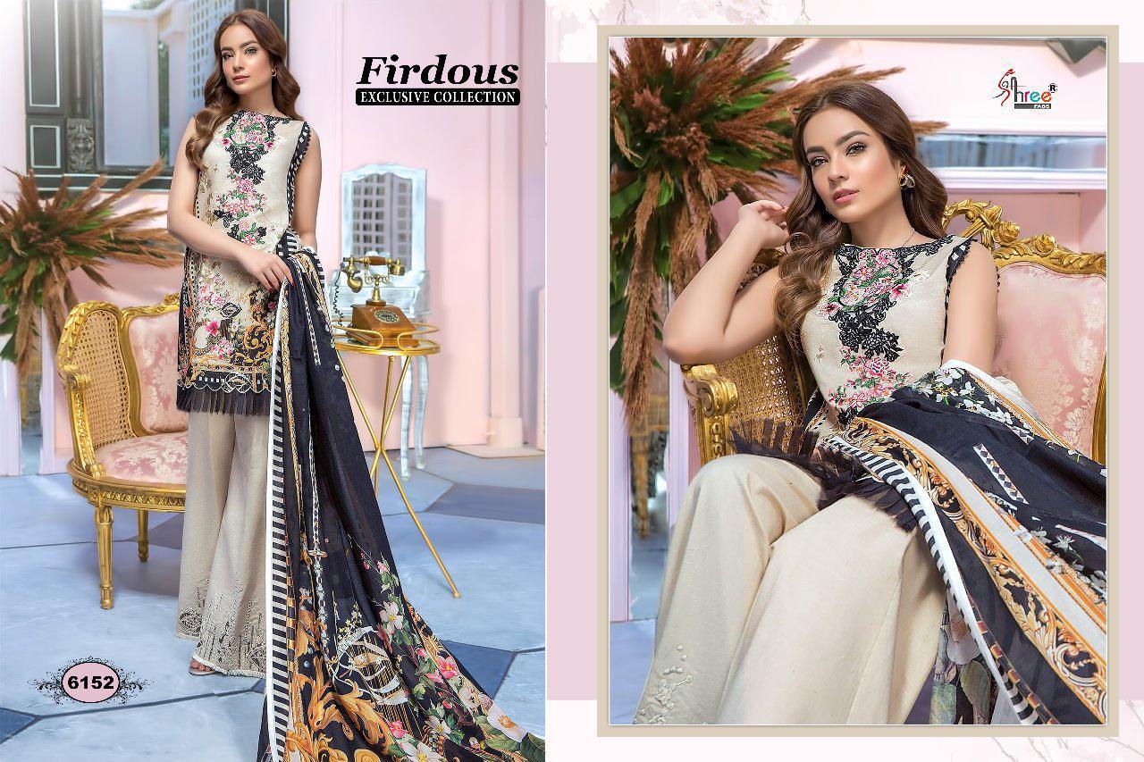 Shree Fab Firdous Exclusive Collection Cotton Suit Wholesale