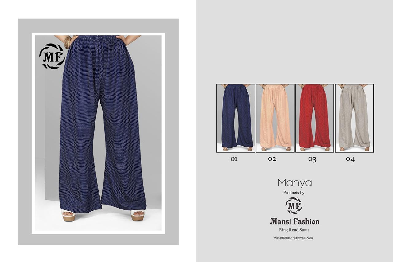 Mansi Fashion Plazzo 2 Designer Western Style Plazzo Wholesa