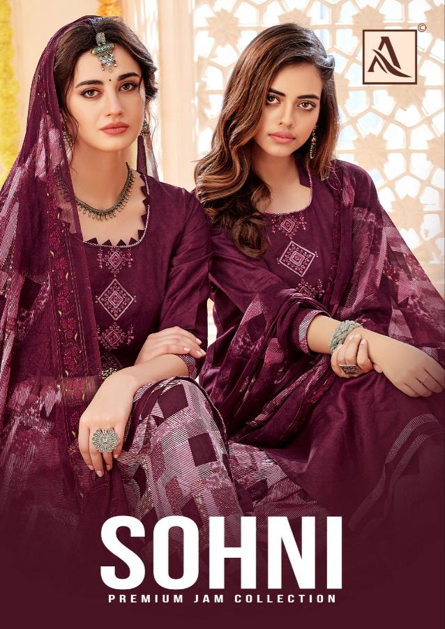 Alok Suits Sohni Designer Patiyala Collection Suits Wholesale