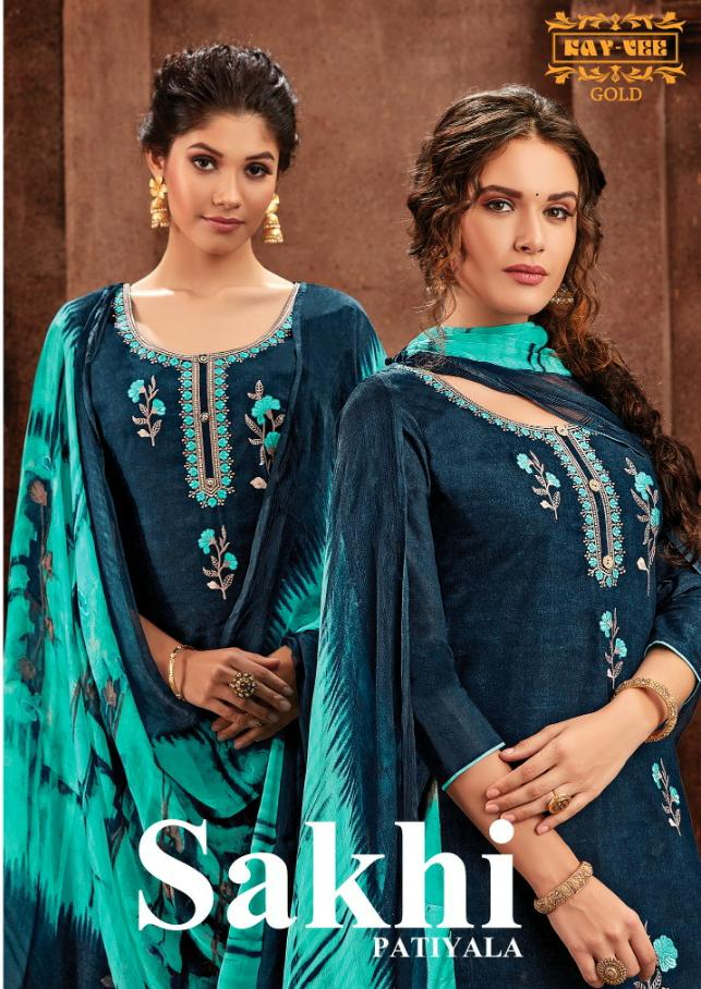 Kay Vee Suits Sakhi Patiyala Designer Patiyala Suits Wholesale