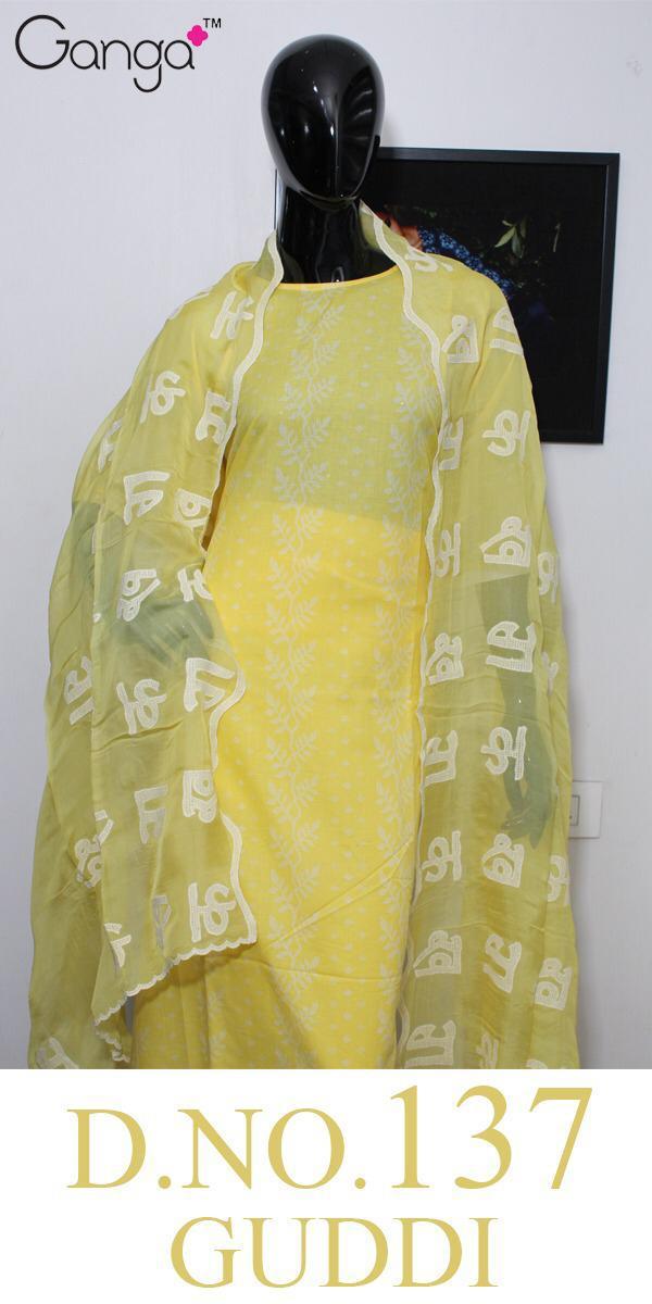 Ganga Guddi 137 Designer Cotton Printed Suits Wholesale