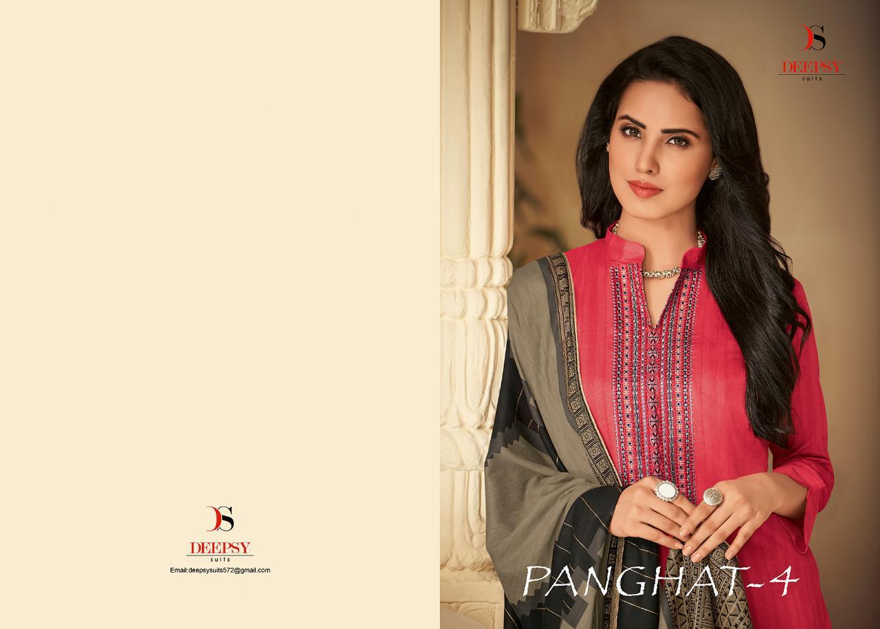 Deepsy Panghat 4 Designer Cotton Suits Best Wholesale Rate