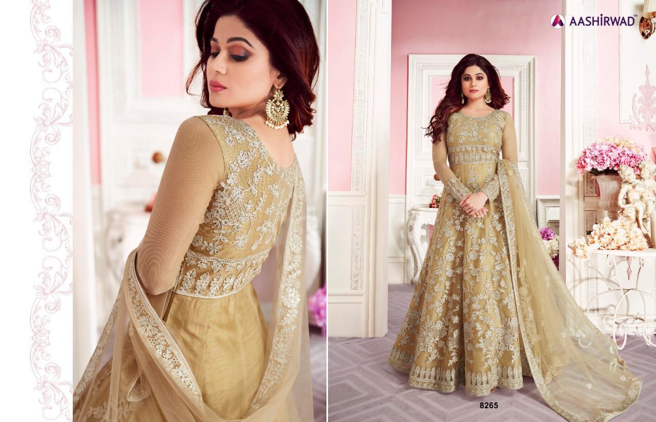 Aashirwad Sufian Designer Wedding Wear Suits Wholesale