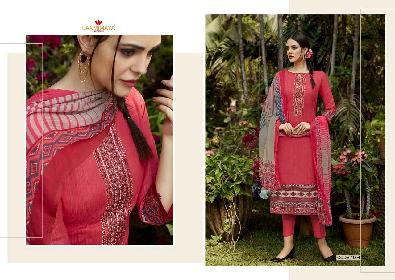 Laxmimaya Silk Mills Suhana Designer Cotton Lawn Printed Suits Wholesale