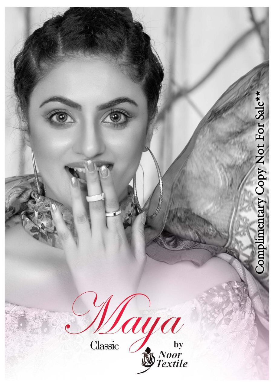 Noor Maya Classic Designer Cotton Printed Pakistani Suits Wholesale