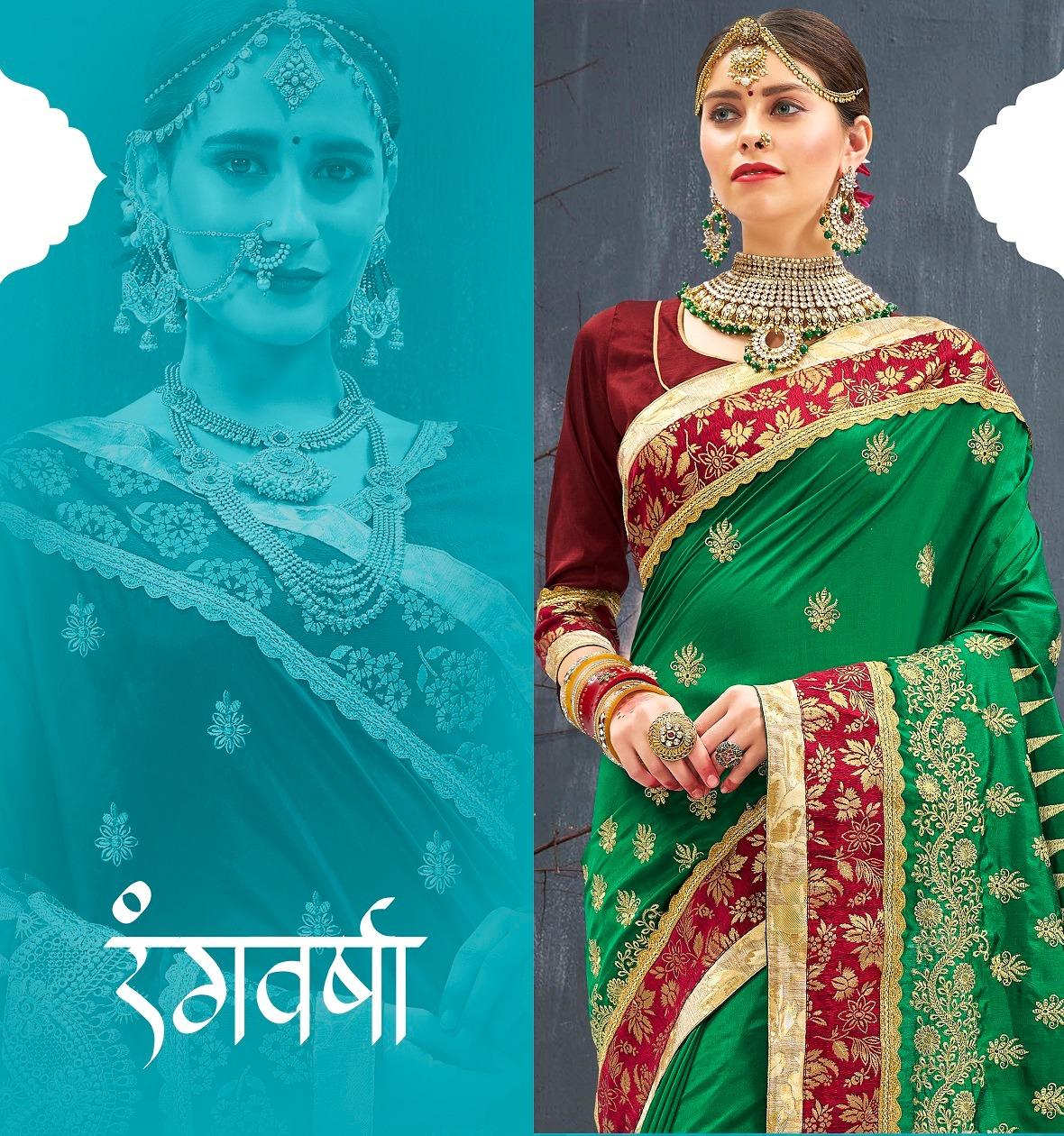 Saroj Saree Rangvarsha Designer Sarees In Best Wholesale Rate