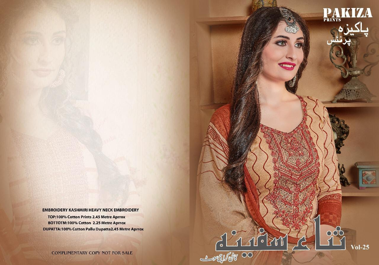Pakiza Print Vol 25 Designer Cambric Cotton With Embroidery Suits Wholesale