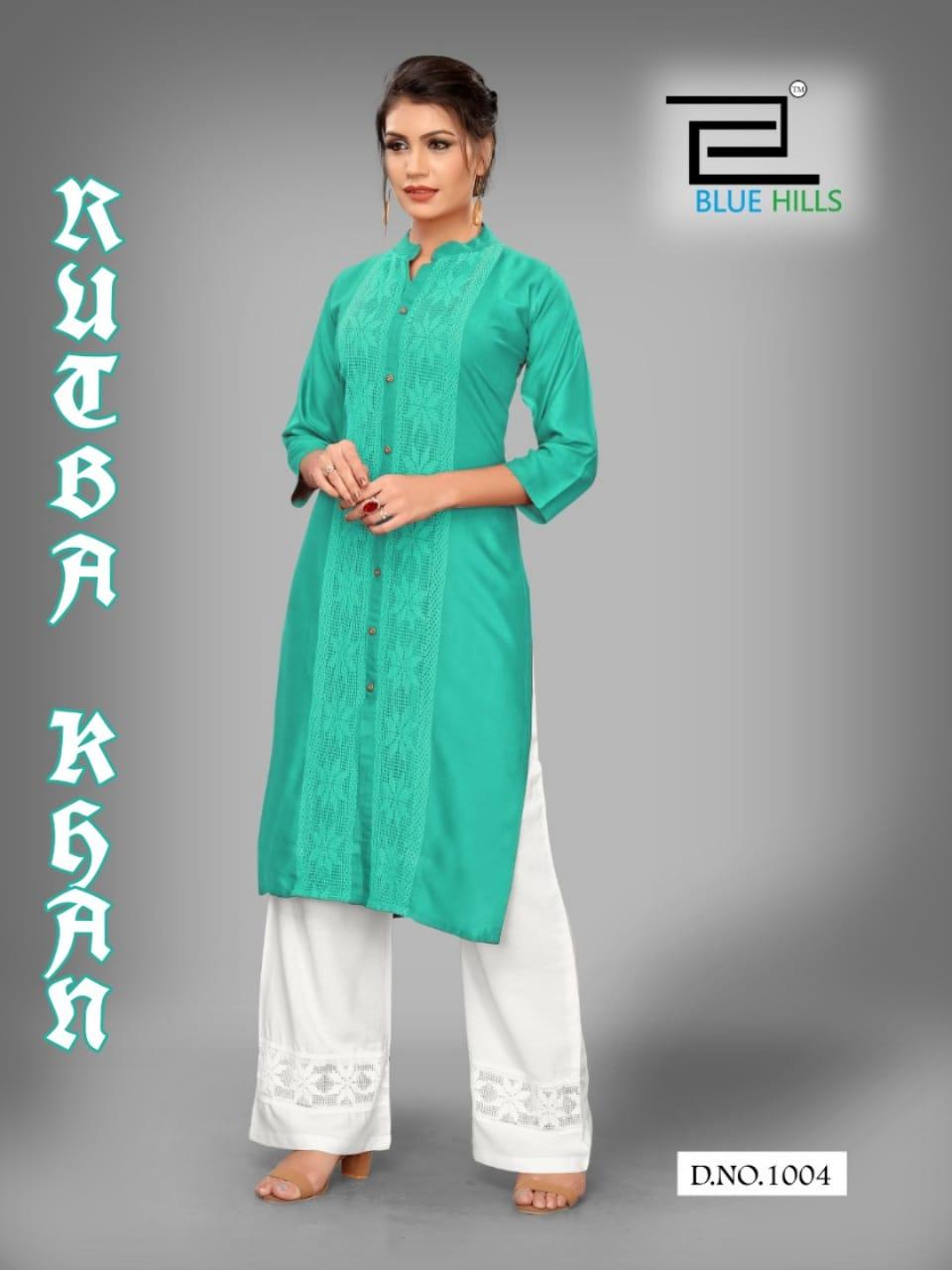 Vee Fab Rubta Khan Vol 2 Designer Office Wear & Daily Wear Kurties Wholesale