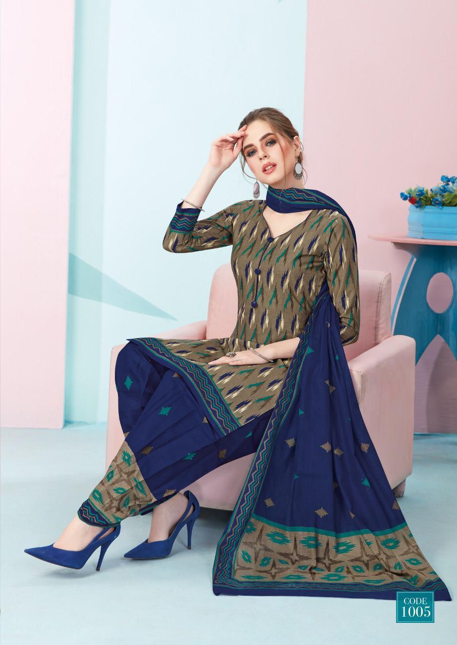 Mayur Creation Ikkat Special Designer Patiyala Suits Wholesale