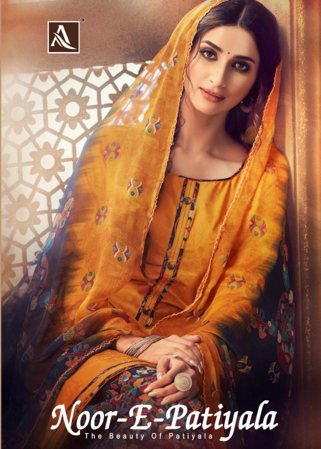 Alok Suit Noor E Patiyala Designer Cotton Patiyala Suits Wholesale