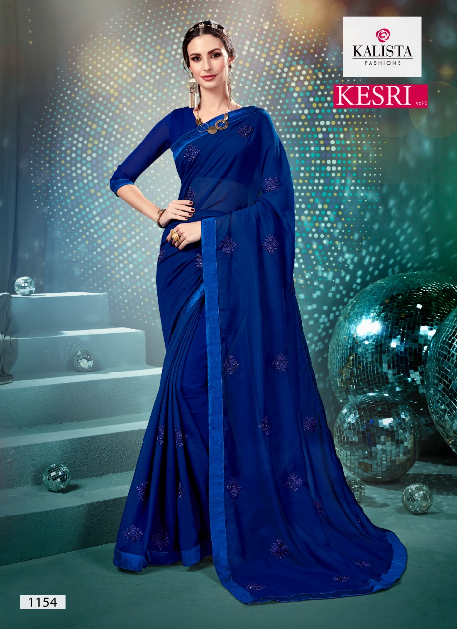 Kalista Kesari Designer Party Wear Sarees In Wholesale Rate