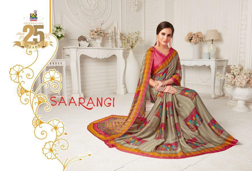 Vishal Prints Saarangi Designer Stylish Pettern Printed Sarees Wholesale