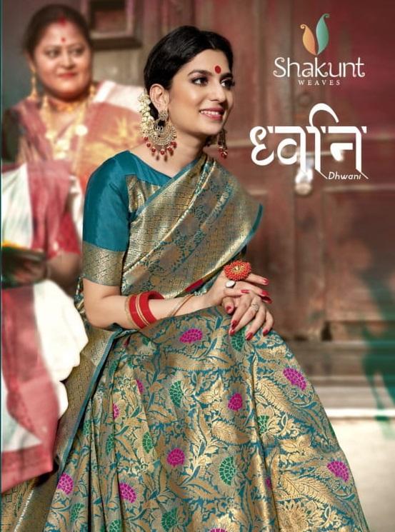Shakunt Dhvani Designer Banarasi Silk Wedding Wear Sarees In Wholesale Rate