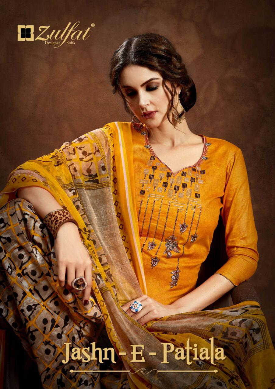 Zulfat Jashn E Patiyala Designer Heavy Embroidered Jam Printed Suits In Wholesale Rate