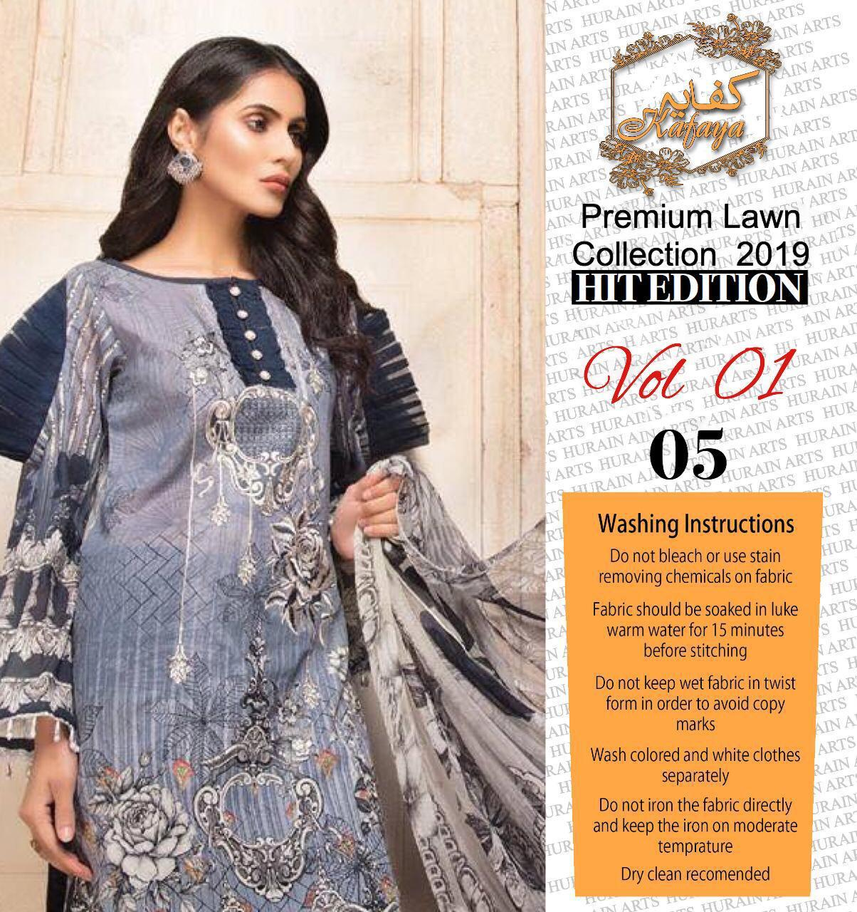 Kafaya Luxury Lawn Hit Collection 2019 Designer Master Pakistani Replica Suits Wholesale