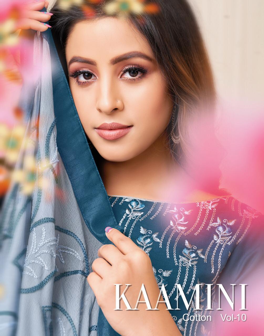 Kasmeera Kamini Cotton Vol 10 Designer Cotton Suits Wholesale