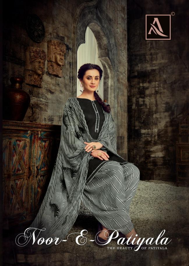 Alok Suit Noor E Patiyala Designer Jam Cotton Patiyala Suits In Wholesale Rate