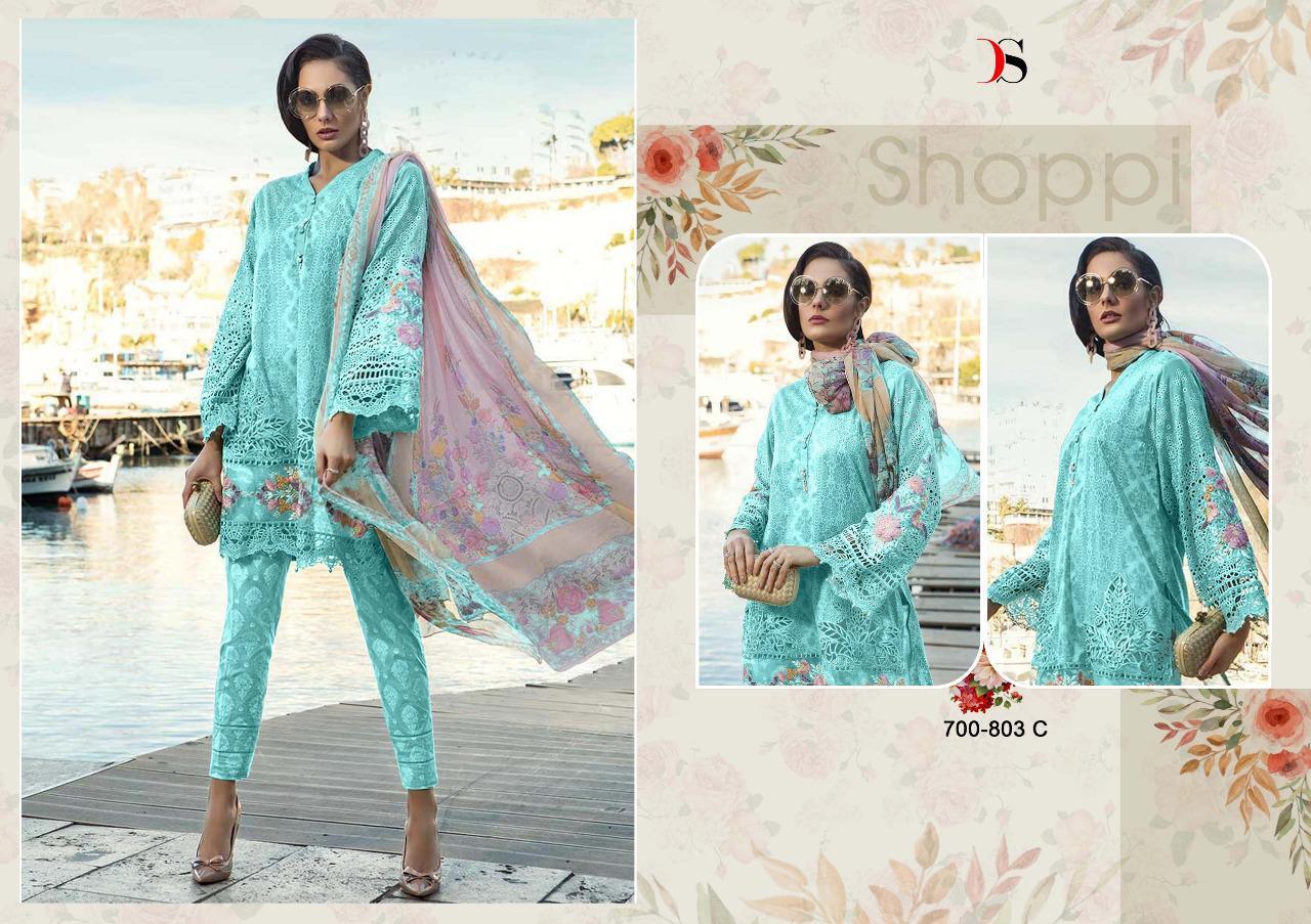 Deepsy Mariya B Lawn 19 Gold Cotton Printed Suits Wholesale