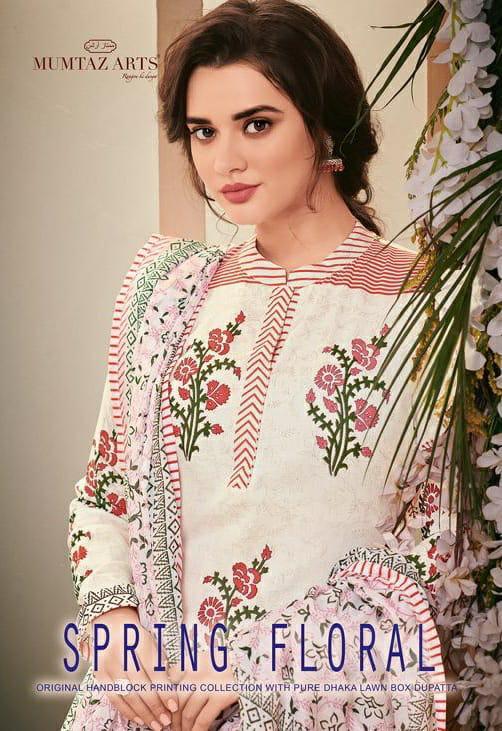Mumtaz Arts Spring Floral Designer Block Print Suits Wholesa