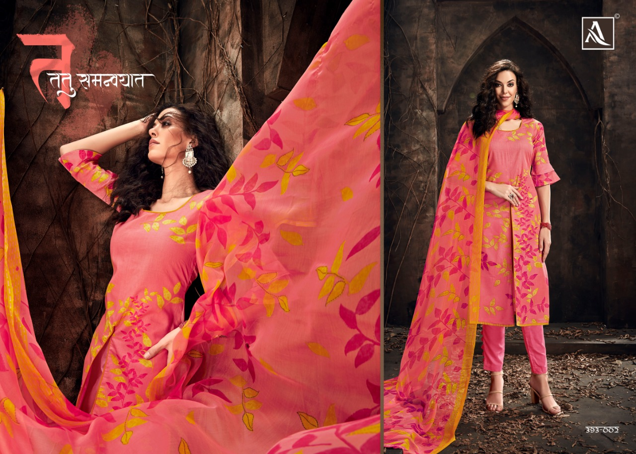 Alok Suit Shamaa Designer Suits Best Quality Collection In Wholesale Price