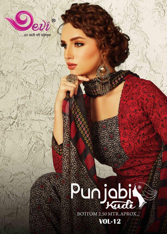 Devi Panjabi Kudi Vol 12 Designer Cotton Suits In Wholesale Rate