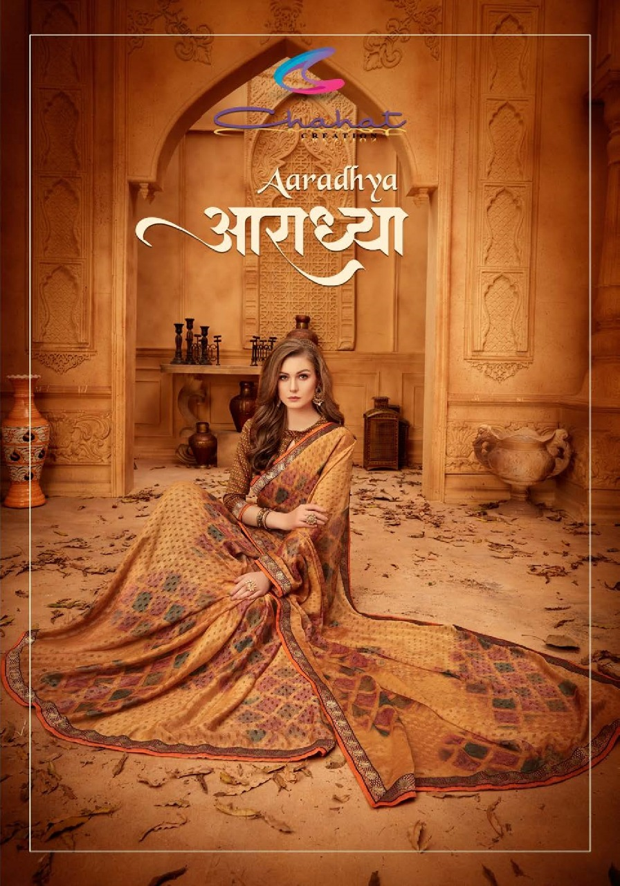 Chahat Aaradhya Designer Chiffon Brasso Outdoor Wear Sarees In Best Wholesale Rate