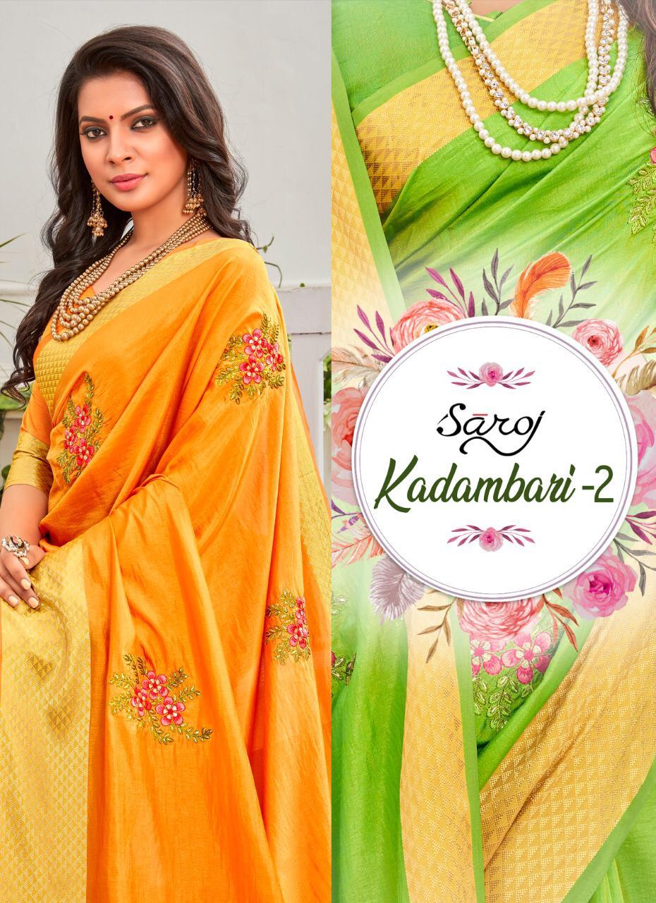 Saroj Saree Kadambari Vol 2 Designer Embroidery Work Sana Silk With Jacquard Border Festival Wear Sarees In Best Wholesale Rate
