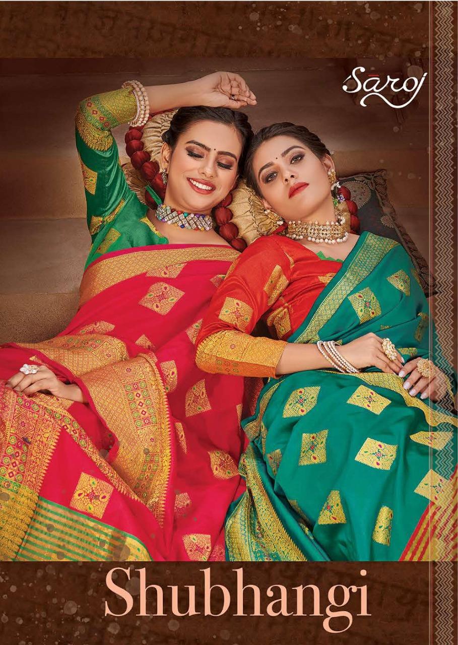 Saroj Saree Shubhangi Designer Jari Border Heavy Silk Festival Wear Saree In Best Wholesale Rate