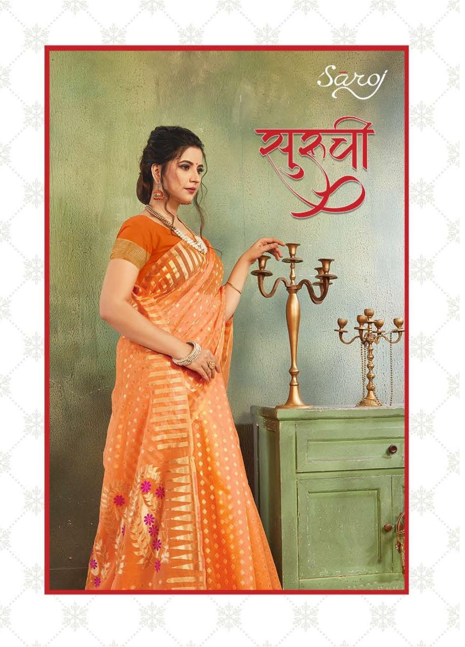 Saroj Suruchi Designer Cotton Jacquard Sarees In Best Wholesale