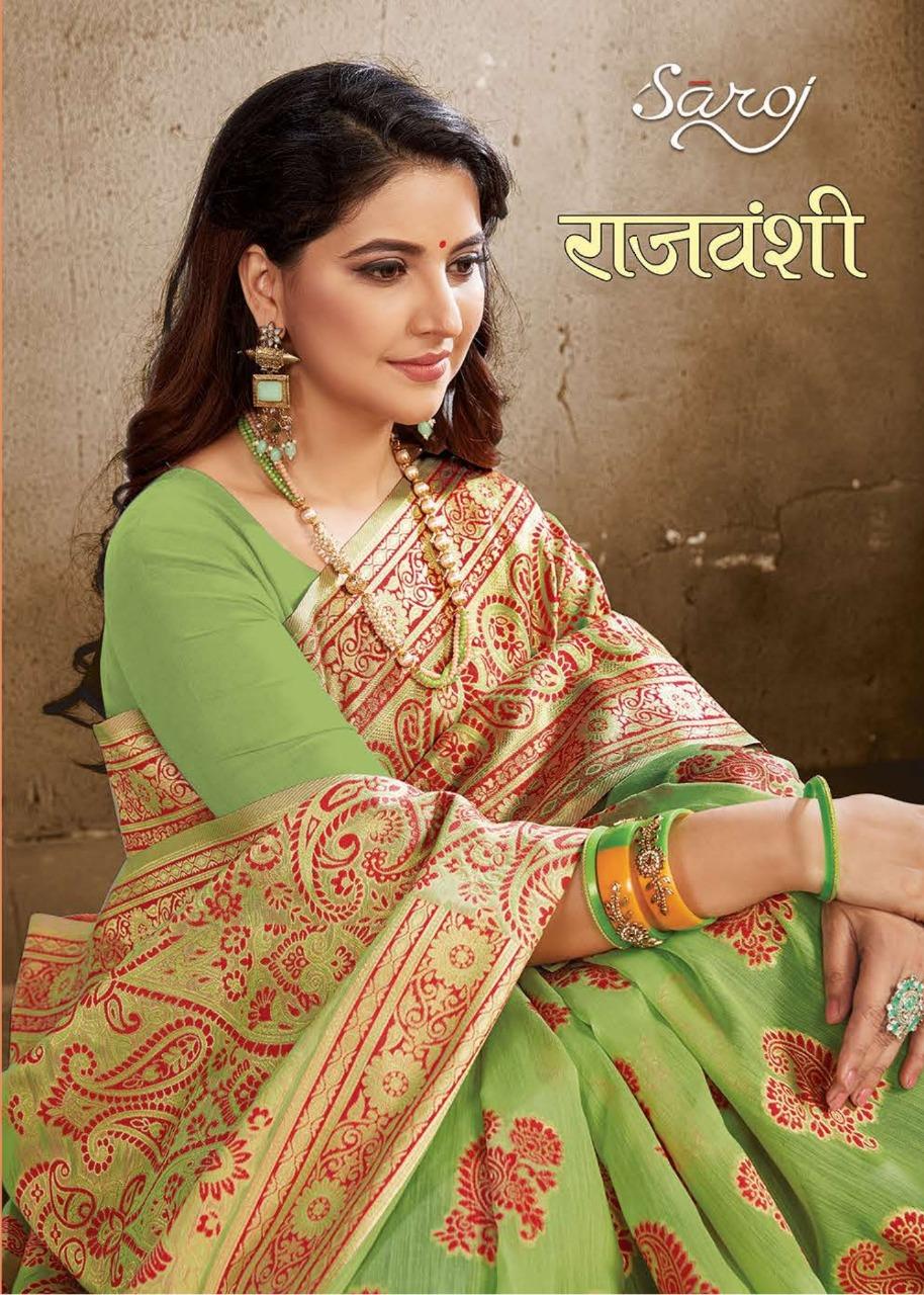 Saroj Rajvanshi Designer Rich Pallu Sarees Best Wholesale Rate