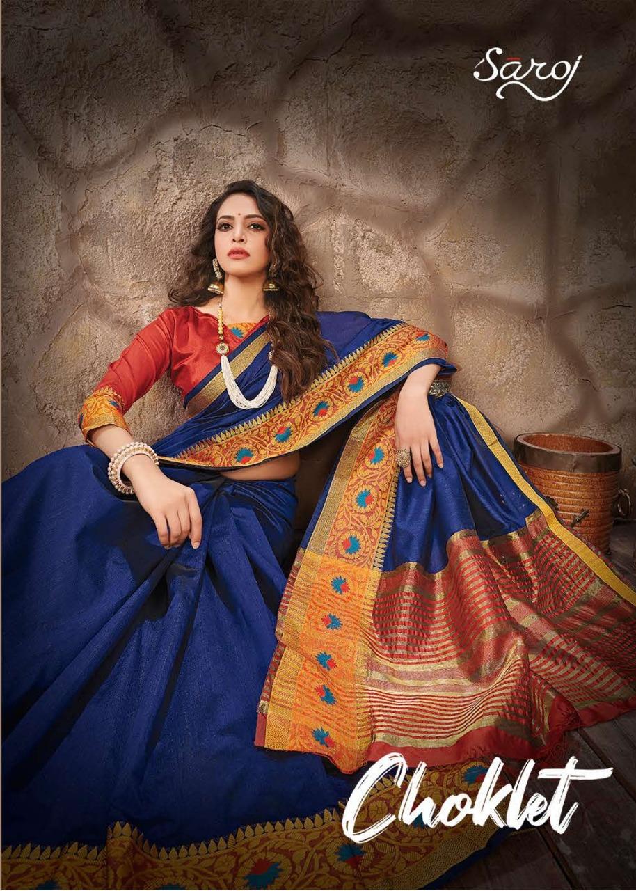 Saroj Sarees Choklet Cotton Silk With Rich Pallu Sarees In Best Wholesale Rate