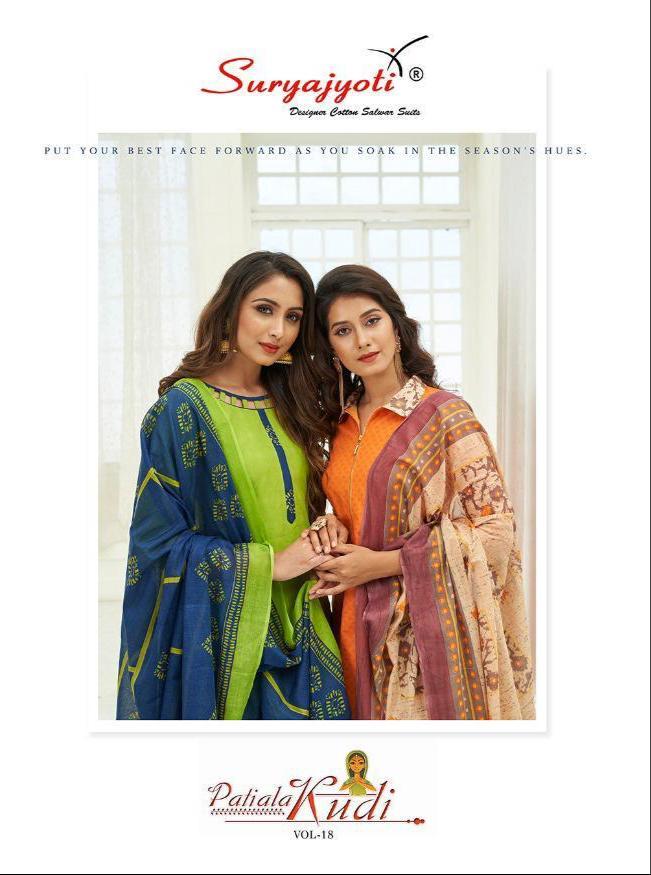 Suryajoti Patiyala Kudi Vol 18 Designer Patiyala Style Cotton Daily Wear Suits Wholesale