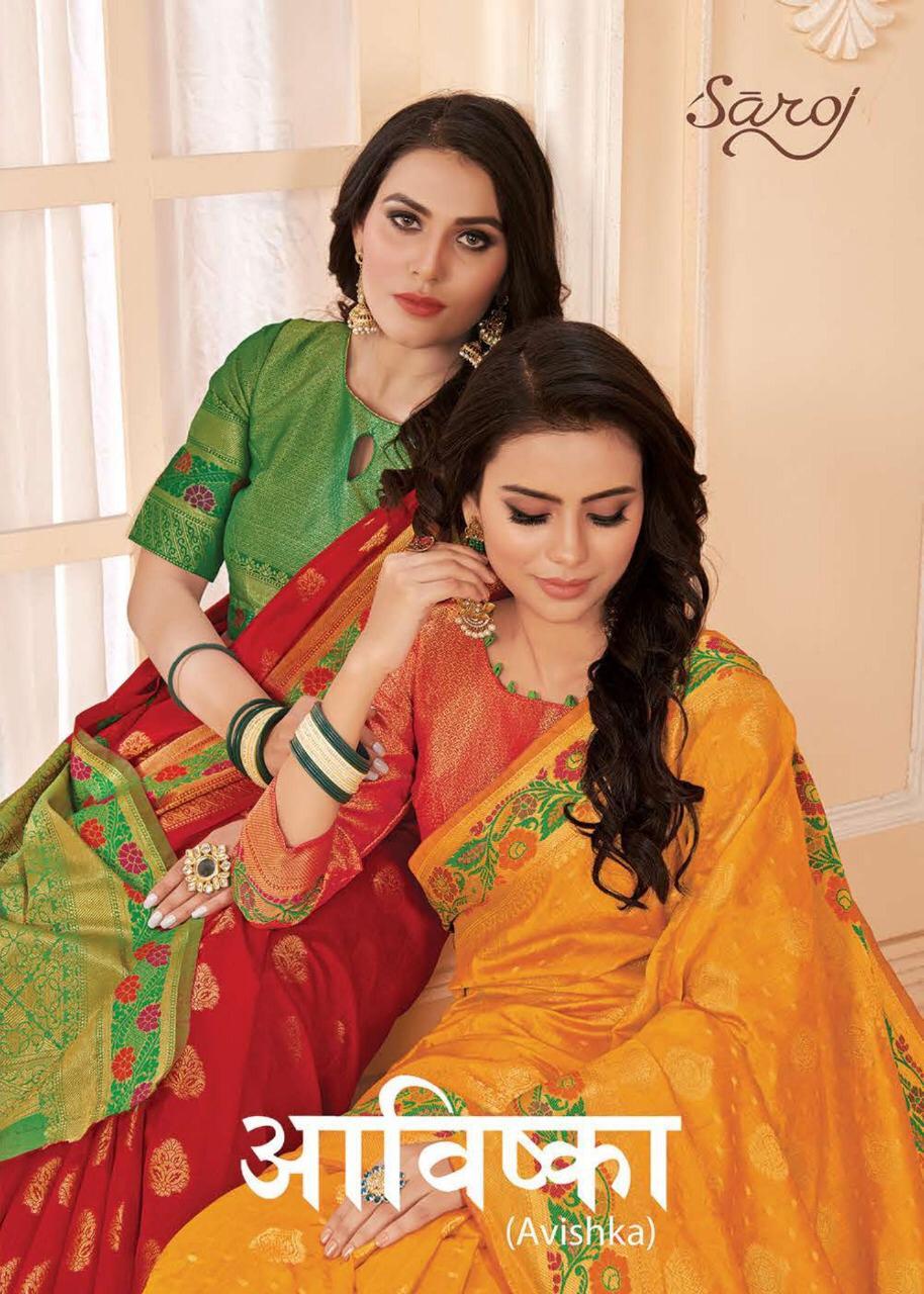 Saroj Avishka Lichi Silk Designer Jacquard Pallu Sarees Wholesale